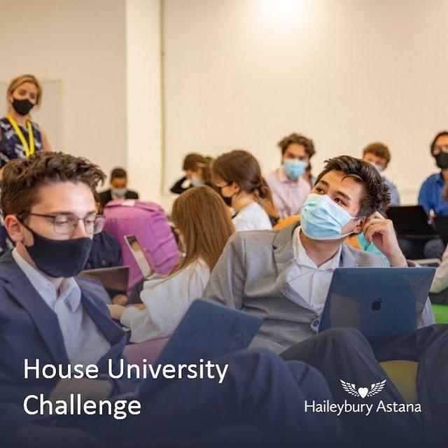 House University Сhallenge