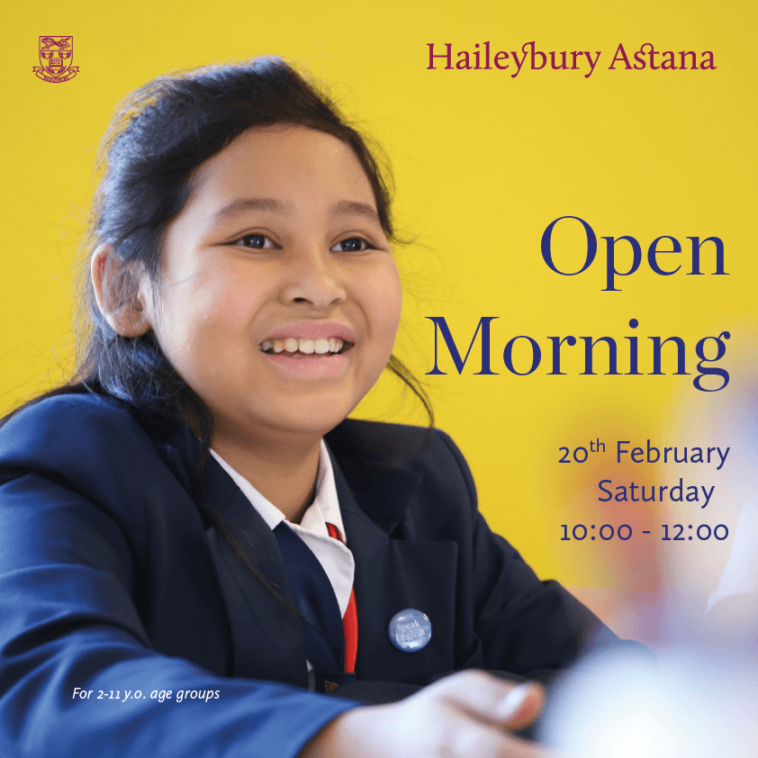 Haileybury Astana Virtual Open Morning - February 20, 2021